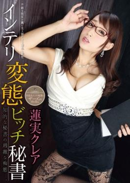 Extreme Silliness Of Intelligent Transformation Bitch Secretary Intellectual Secretary .Hasumi Claire
