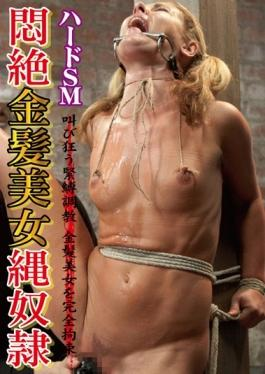 Hard SM Lesbian Couples Blonde Rope Slave Vol.01