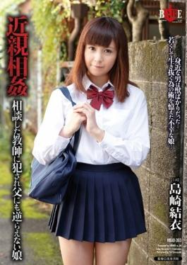 Incest Committed To Teacher Consulting Not Defy Even To Father Daughter Yui Shimazaki