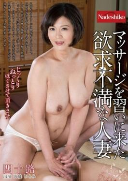 Frustration Wife Hitomi Enjo Who Came To Learn Massage
