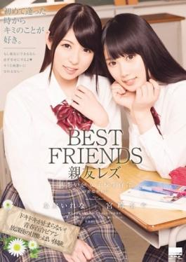 BEST FRIENDS Best Friend Lesbian Both Feelings @ School Girls Lily Rena Aoi × Aya Miyazaki