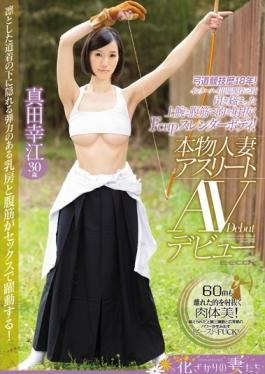 Archery Competition 18 Years!Interscholastic Played Active Duty Three-stage!Fcup Slender Body Inuku The Target In The Firm Upper Arm And Abs!Real Housewife Athlete AV Debut 30-year-old Yukie Sanada