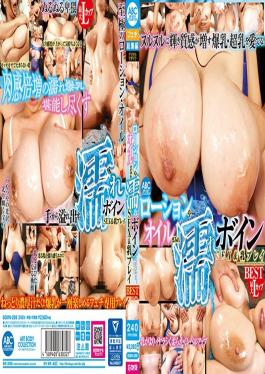 BOMN-269 Studio ABC / Mousouzoku  Big Tits Soaked In Lotion And Oil The Best Of Sex & Titty Play